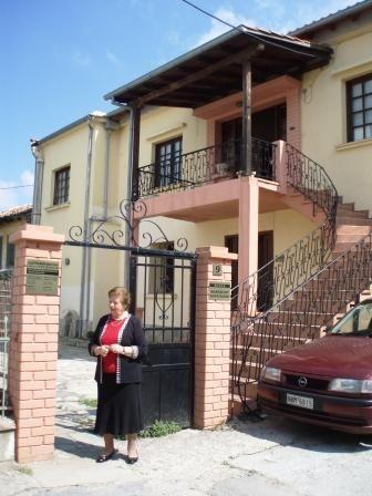 Λαογραφικό μουσείο Πολυγύρου