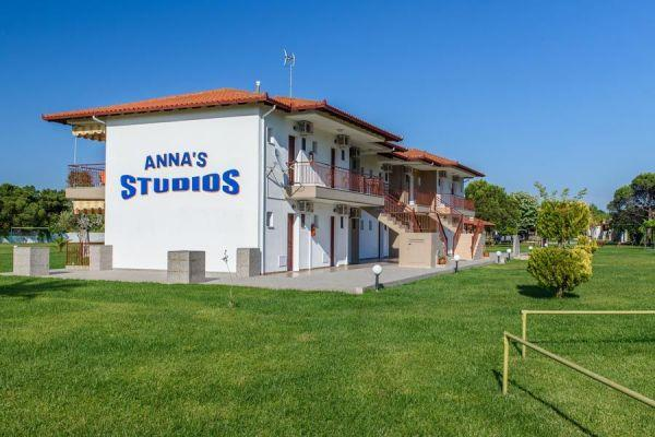 Studio Anna